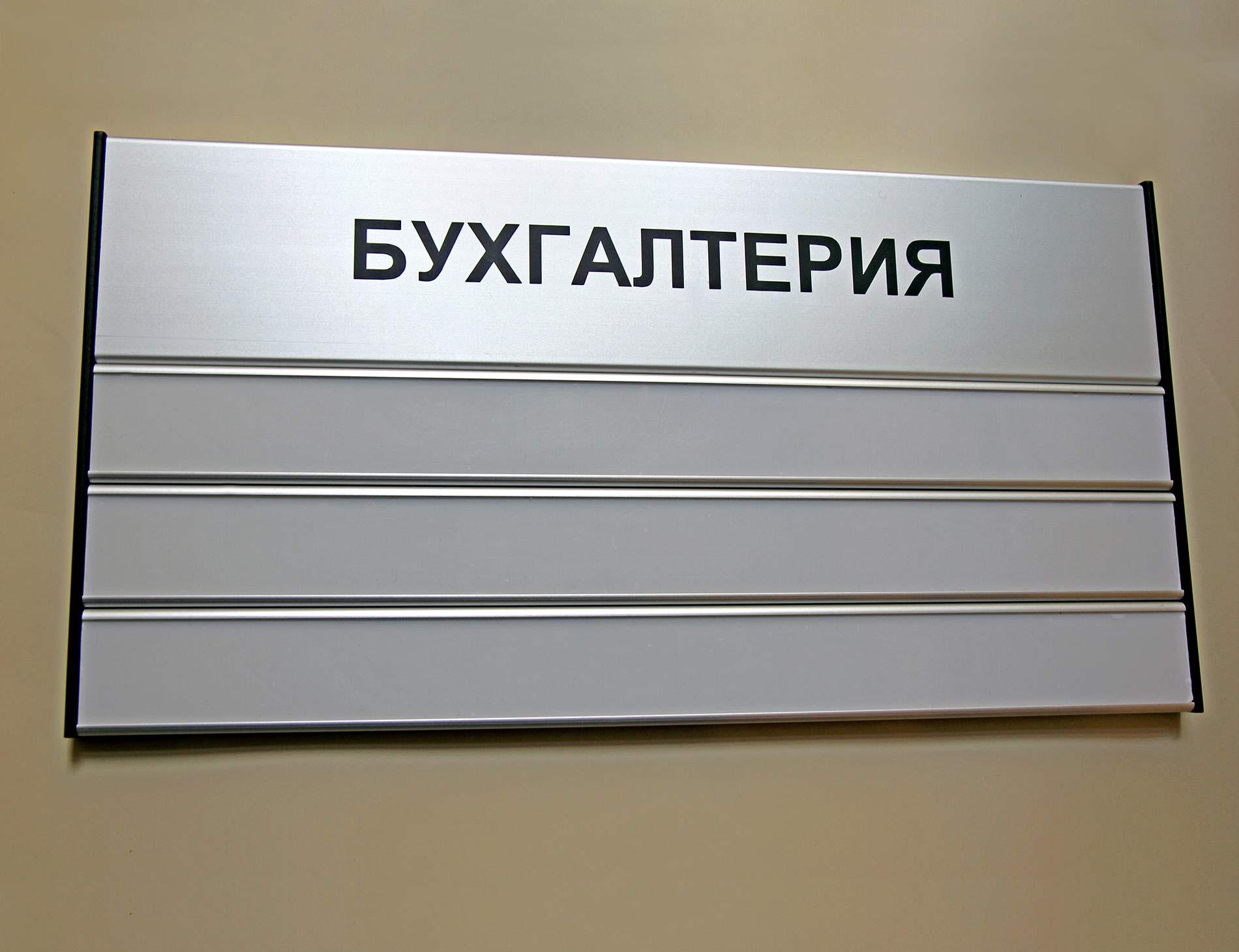 Металлическая табличка COSIGN серебристая из профиля