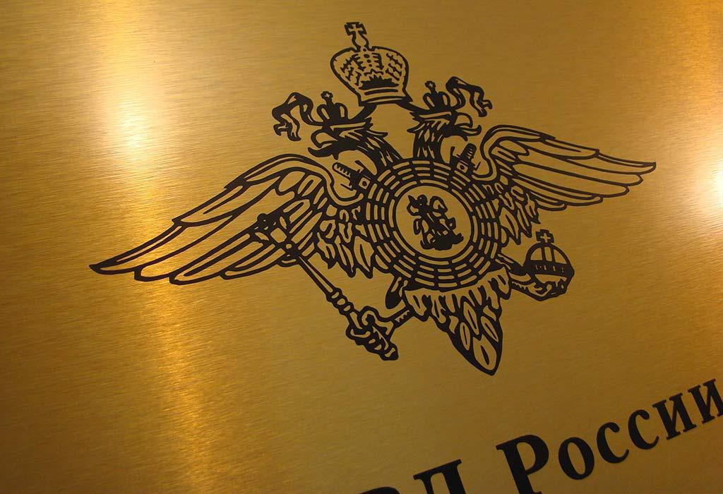Металлопластиковая табличка с логотипом