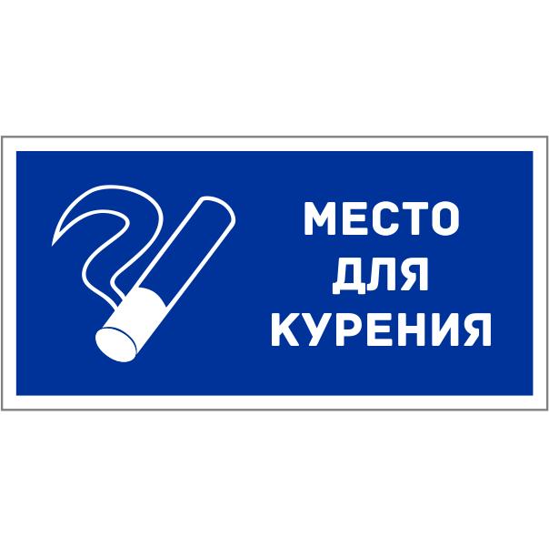 советского картинки для курилки этом